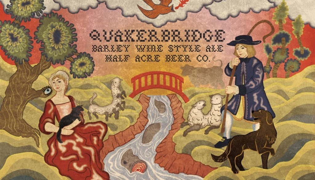Half Acre Brewery