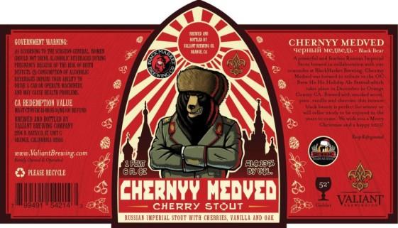 Valiant Brewing Chernyy Medved Cherry Stout