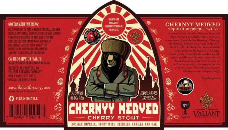 Valiant Brewing Chernyy Medved Cherry Stout
