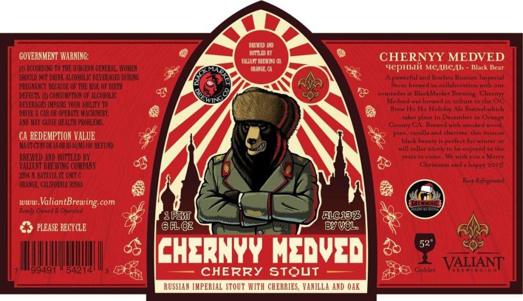 Valiant Chernyy Medved Cherry Stout