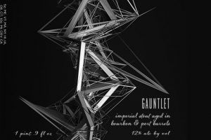Brown's Gauntlet Imperial Stout